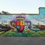 st Georges full wall